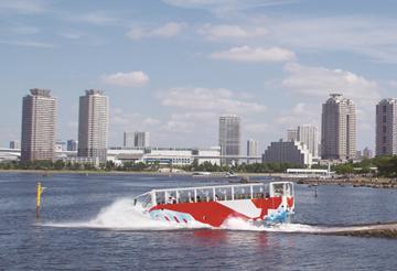 水陸両用バス スカイダック台場「お台場パノラマコース、豊洲・東京Viewコース」