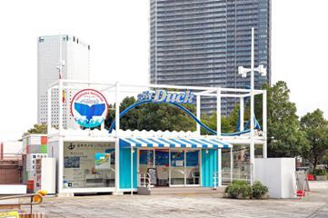 水陸両用バス スカイダック横浜「みなとハイカラコース」