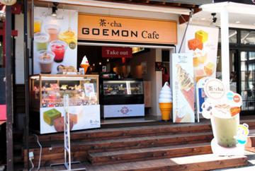 茶・Cha GOEMON