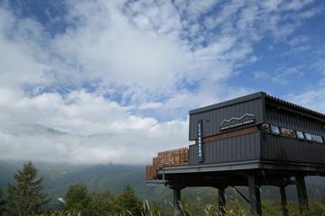 白馬岩岳マウンテンリゾート(信州絶景チケット)