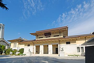 靖國神社遊就館