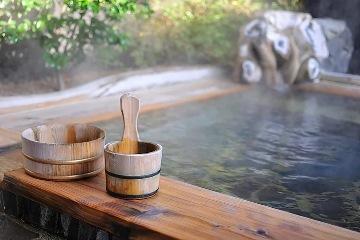 猿ヶ京温泉センター