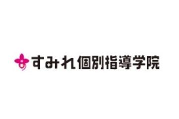 すみれ個別指導学院 名古屋西校